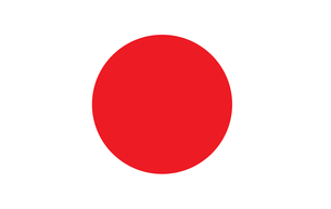 Japaneese Flag FYI00488175