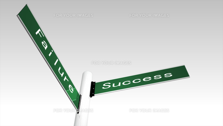Succcess and failure sign post FYI00488177
