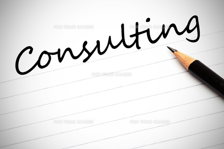Consulting written on a notepad FYI00488247