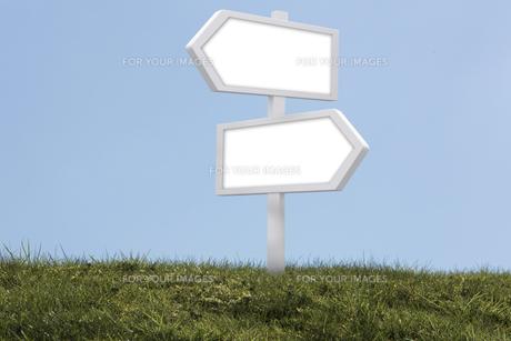 Blank sign FYI00488338