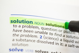 Solution definition highlighted FYI00488389