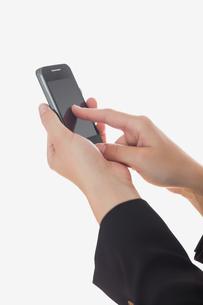 Hands using smart phone FYI00488812