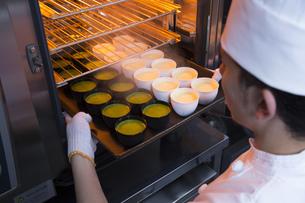 スチームオーブンで焼くプリン FYI00545244