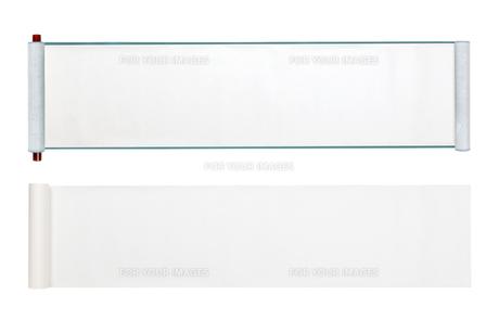 白紙の巻き物 FYI00567096