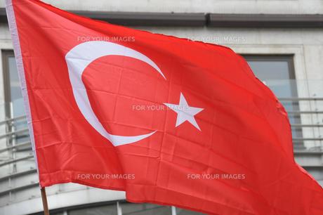 flag FYI00577837
