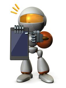 説明するロボットのイラスト素材 [FYI00604753]