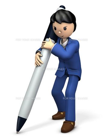 巨大なペンを抱えた男性のイラスト素材 [FYI00613987]