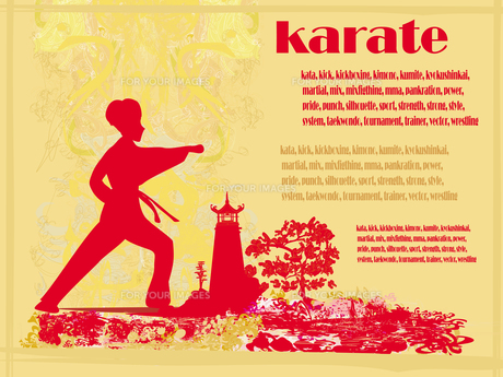 karate grunge card FYI00642999
