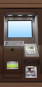 Automated Teller Machine FYI00646084