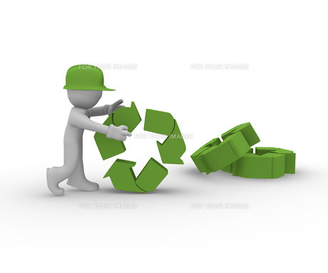 recycling concept FYI00678409