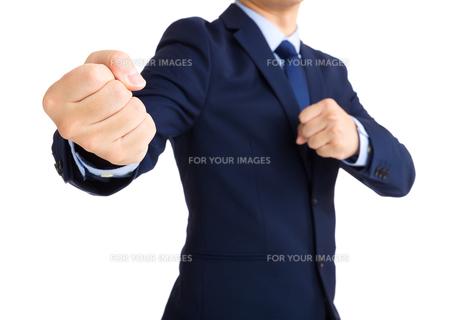 gesture FYI00678430
