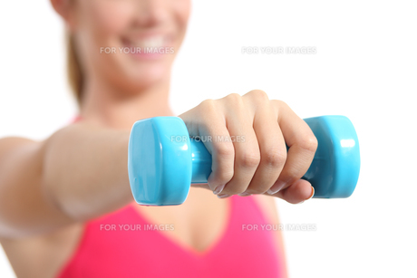 fitness_funsport FYI00684229