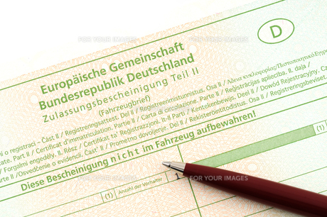 registration certificate FYI00701791