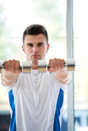 fitness_funsport FYI00734873