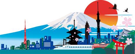 日本のランドマーク FYI00737395