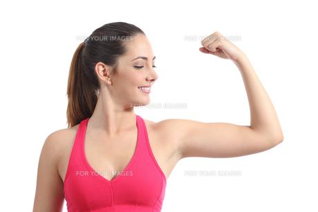 fitness_funsport FYI00739520