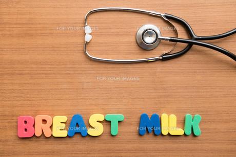breast milk FYI00754420