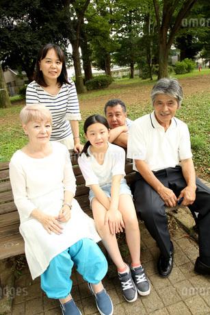 久しぶりの家族写真 FYI00795611