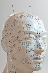 chinese medicineの素材 [FYI00799632]