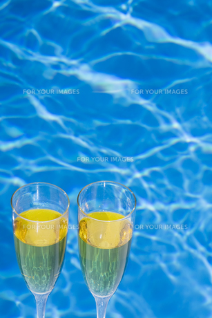 beverages FYI00801142