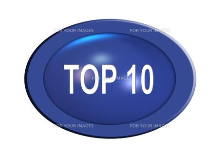 top-10-button FYI00816555