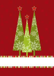 parties_holidays FYI00823870