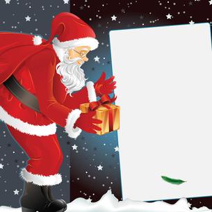 parties_holidays FYI00833220