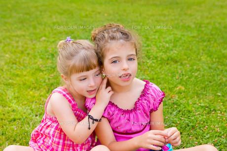 children FYI00834919
