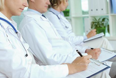 doctor FYI00863310