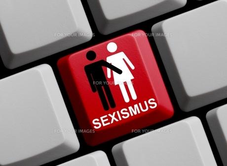sexism online FYI00867159
