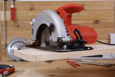 tools_materials FYI00871979