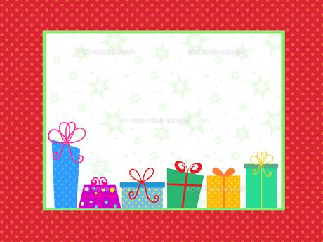 present FYI00875142