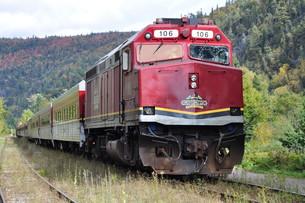 rail_traffic FYI00875602