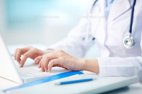 doctor FYI00876596