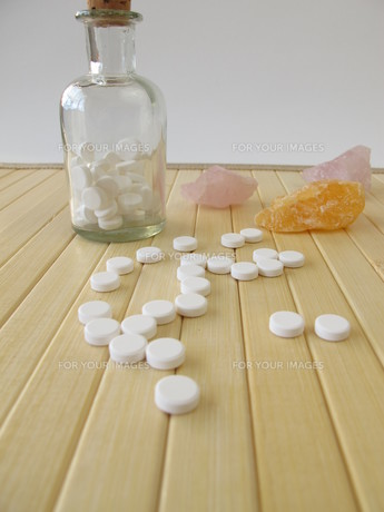 medicine_cosmeticsの素材 [FYI00880504]