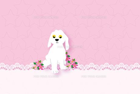 かわいい白い犬のピンクのメッセージカード FYI00885235