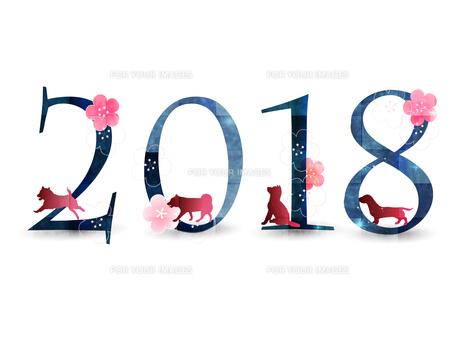 年賀状2018 FYI00886642