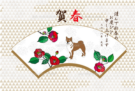 柴犬と梅椿の花の和風年賀状テンプレート FYI00886913