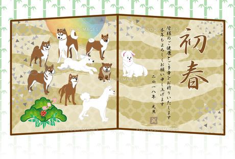 柴犬と白い犬と日の出の年賀状テンプレート FYI00886916