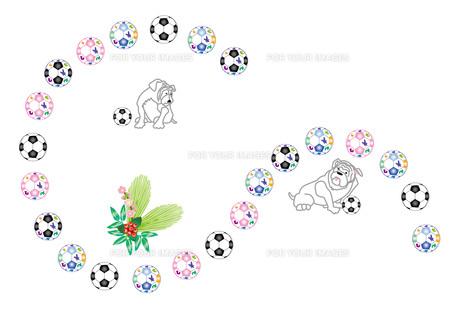 犬とサッカーボールのイラストのメッセージカード FYI00887376