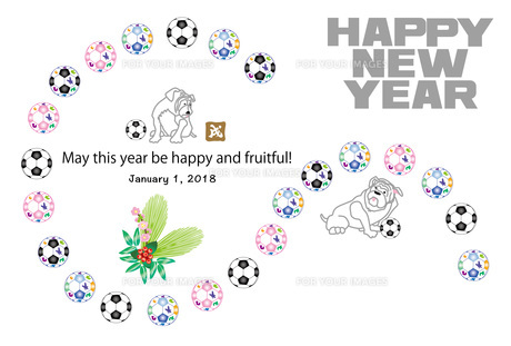 犬とサッカーボールのイラストの年賀状テンプレート FYI00887378