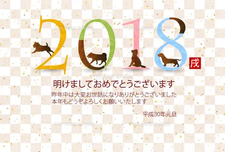 年賀状2018 FYI00888058
