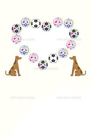 犬とサッカーボールの可愛いハート型の写真フレームの葉書テンプレート FYI00888153