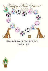 犬とサッカーボールの可愛いハート型の写真フレームの年賀状テンプレート FYI00888156