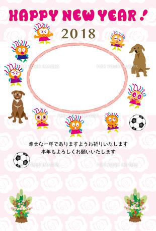 可愛いキッズと犬とサッカーボールの写真フレームの年賀状テンプレート戌年 FYI00888172