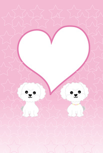 可愛い子犬と梅の花のピンクのハート型写真フレームのはがきテンプレート FYI00888184