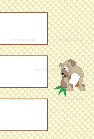 犬のシンプルな写真フレームのポストカード FYI00888196
