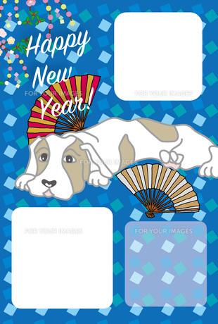 犬と扇子の和風ポップな青の写真フレームの年賀状テンプレート FYI00888215