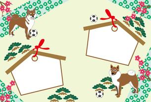 柴犬とサッカーボールの絵馬の形の写真フレームの葉書テンプレート FYI00888222