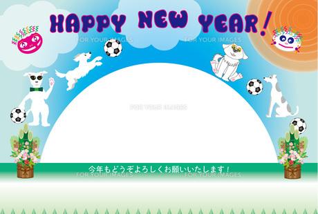 犬とサッカーボールのイラストのポップな写真フレーム年賀状テンプレート FYI00888223